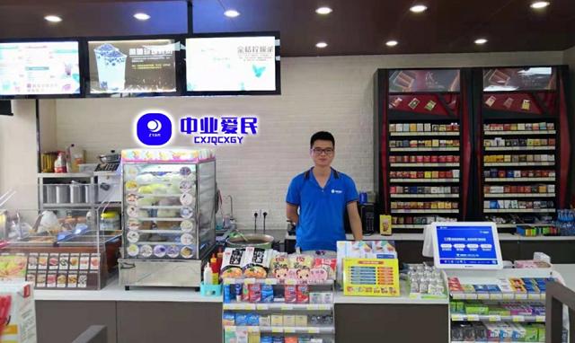 广东酒店加盟品牌